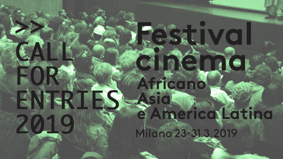 Call for Entries 2019   African, Asian and Latin American